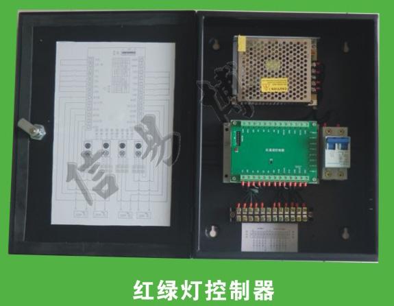 红绿灯控制器